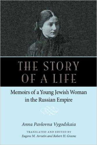Cover Image for The Story of a Life: Memoirs of a Young Jewish Woman in the Russian Empire
