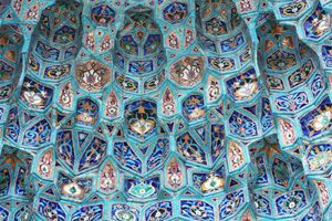 Course Photo for Islamic Civilization: Modern Era