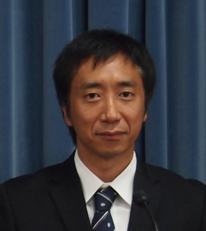 Tetsuji Onou